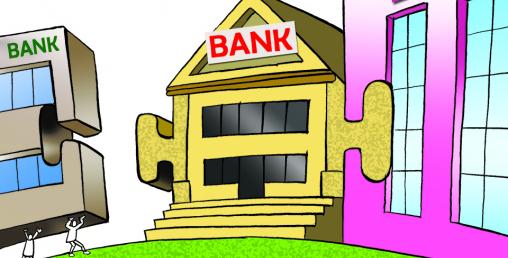भारतमा निजीकरण गर्न लागेका ४ बैंकको १८१ वर्षको इतिहास यस्तो छ