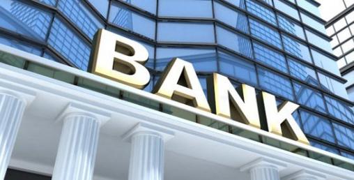 भारतमा १० दिनसम्म बैंक बन्द हुने
