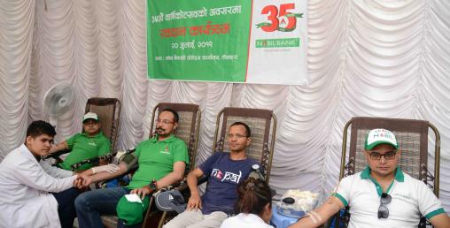 नबिल बैंकद्वारा ३५ औं वार्षिक उत्सवको अवसरमा रक्तदान कार्यक्रम सम्पन्न