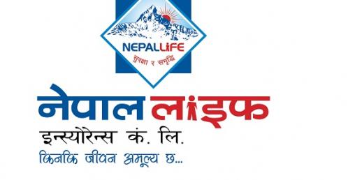 नेपाल लाइफको थप दुईवटा अनलाइन सेवा सार्वजानिक