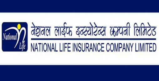 नेशनल लाइफले  बीमा शुल्कबाट ८ अर्ब कमायो
