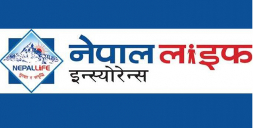 अब कनेक्ट आईपीएस  मार्फत नेपाल लाइफको बीमा शुल्क भुक्तानी गर्न सकिने