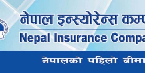 नेपाल इन्स्योरेन्सले बोनस शेयर र नगद लाभांश पारित गर्दै