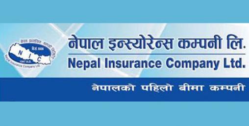 नेपाल इन्स्योरेन्सले लाभांश घोषणा गर्यो
