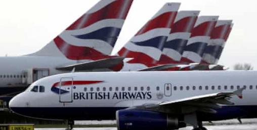 ब्रिटिश एयरवेजमा ज्याला र कर्मचारी कटौती गर्ने सहमति, २५० जना कर्मचारी कटौती