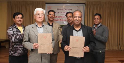 चेम्बर अफ कमर्स र रोयल नेपाल गल्फबीच सम्झौता, 'नेपाल चेम्बर गल्फ टुर्नामेन्ट' आयोजना गरिने
