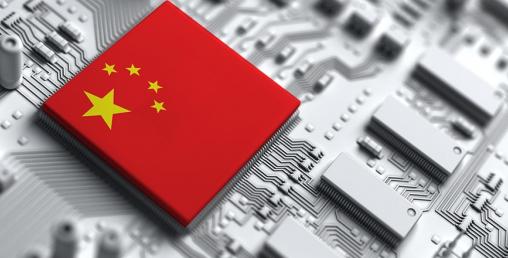 चीनको सूचना प्रबिधि क्षेत्रमा २.२१ ट्रिलियन युआनभन्दा बढी खर्च
