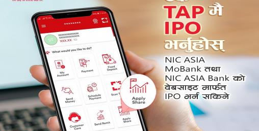 अब एनआईसी बैंकको मोबाइल बैंकिङ्ग एपमार्फत आईपीओ भर्न पाईने