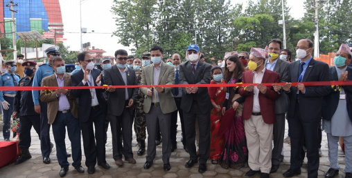 नेपाल एसबिआई बैंकको २७औं बार्षिकोत्सव
