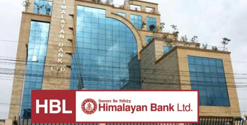 हिमालयन बैंकद्धारा शेयरधनीलाई २६ प्रतिशत लाभांश प्रस्ताव