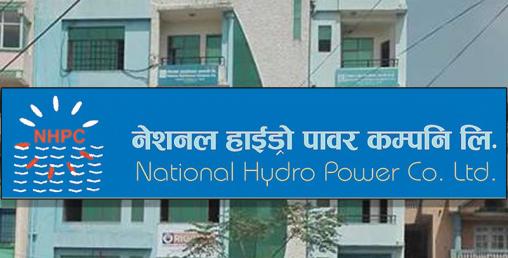 नेशनल हाइड्रो पावरको नाफामा अत्याधिक वृद्धि