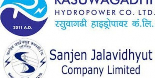 सान्जेन र रसुवागढीको आईपीओ बल्ल सूचीकृत हुने भयो