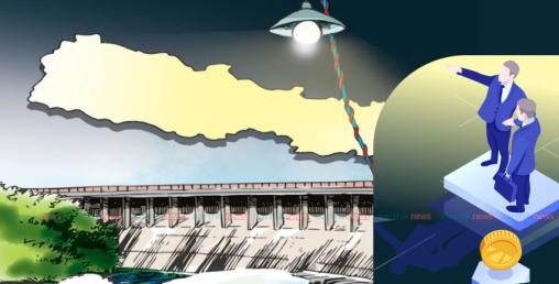 जलविद्युत् कम्पनीको शेयर किन्नेहरु डुबेपछि तात्यो नियमन आयोग