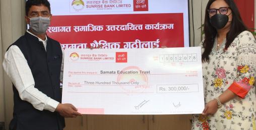 सनराइज बैंकले समता शैक्षिक गुठीलाई ३ लाख सहयोग