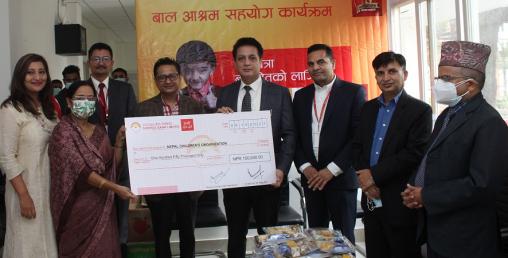 सनराइज बैंकको १४औं वार्षिकोत्सवमा नेपाल बाल संगठनलाई सहयोग