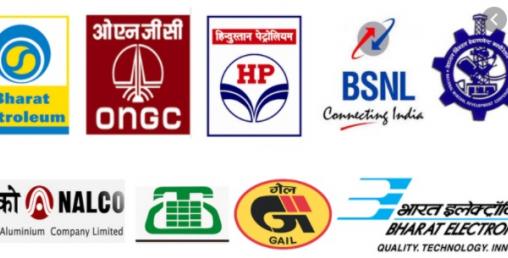 ढुकुटी भर्ने भारत सरकारको गज्जब काइदा