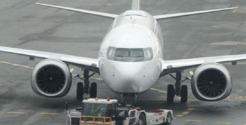 विमान निर्माता कम्पनीले नै भन्छ–'बोइङ ७३७ विमानका पखेटामा समस्या हुनसक्छ'