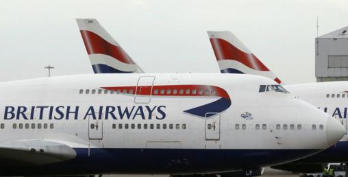 दश वर्षपछि ब्रिटिस एयरवेज पाकिस्तान फर्कियो