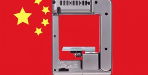 चीनमा विदे्शी लगानीकर्ता किन खनिए, सात महिनामा ५३३ अर्ब युआन लगानी
