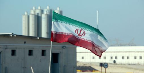 इरानद्वारा २१ अर्ब ३० करोड यूरो बराबरको राहत घोषणा