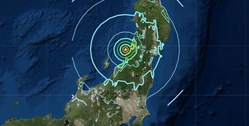 जापानमा भूकम्पको धक्का, १६ जना घाइते
