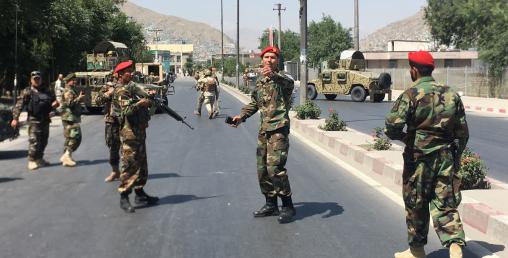 अफगानिस्तानमा शक्तिशाली विस्फोट, कम्तीमा ३४ जनाको मृत्यु