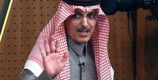साउदी अर्थमन्त्री बर्खास्त