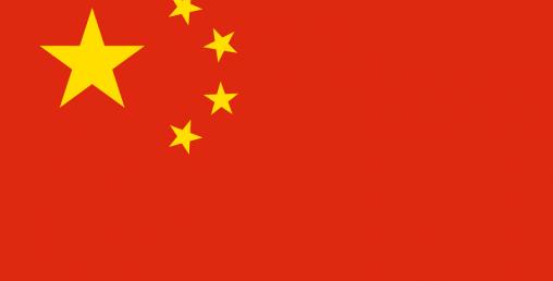 चीनले फेरि दियो डब्लूएचओलाई ३ करोड अमेरिकी डलर