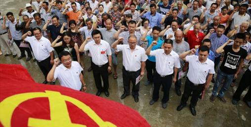चिनियाँ कम्युनिष्ट पार्टीका नौ करोड सदस्य