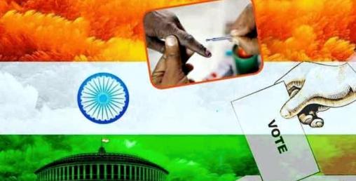 भारतीय निर्वाचनमा ६१.१३ प्रतिशत मतदाताको सहभागिता