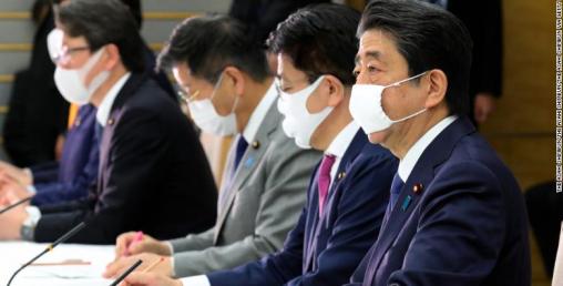 जापानद्वारा आपतकाल घोषणा, १० खर्ब डलरको आर्थिक प्याकेज