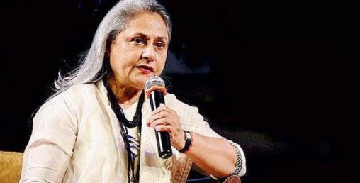 बलात्कारीलाई कठोर सजाय गरिनुपर्ने जया बच्चनको माग