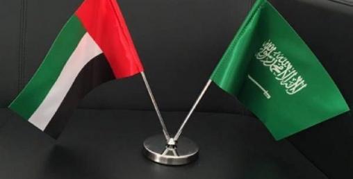 साउदी अरब तथा यूएईद्वारा सुडानलाई तीन अर्ब सहयोग