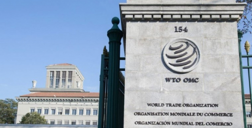 विश्व व्यापारमा करिब १९ प्रतिशत गिरावट