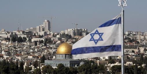 इजरायल जानेका लागि आजदेखि भाषा परिक्षा शुरु (परिक्षा केन्द्र सहित)
