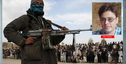 तालिबान होइनन्, यी हुन् अफगान युद्धका खास विजेता