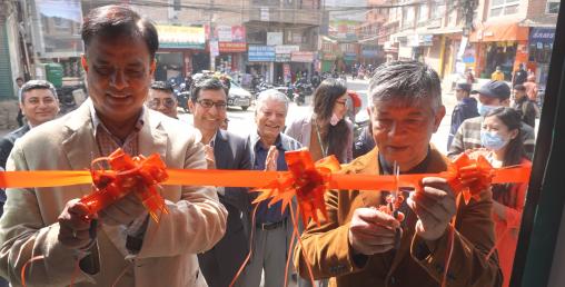 सानिमा बैंक काठमाडौंको कीर्तिपूरमा