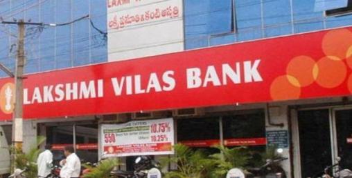 भारतको ९४ वर्ष पुरानो बैंक संकटग्रस्त, केन्द्रीय बैंकले व्यवस्थापन लियो