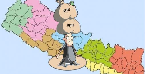 प्रत्येक नेपालीको थाप्लोमा ५७ हजार ऋण