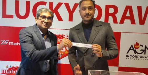 महिन्द्रा ट्रयाक्टर उत्सव योजनाअन्तर्गत बम्पर लक्की ड्रका विजेताको नाम घोषणा