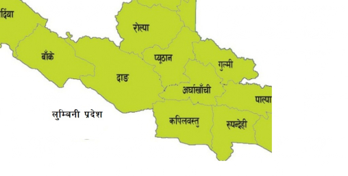 लुम्बिनी प्रदेश प्रेसमाथि निर्दय बन्दै, सरकारको विरोध गरे बन्द गर्ने