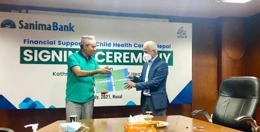 सानिमा बैंकले गर्यो बाल अस्पताल निर्माण गर्न एक करोड सहयोग