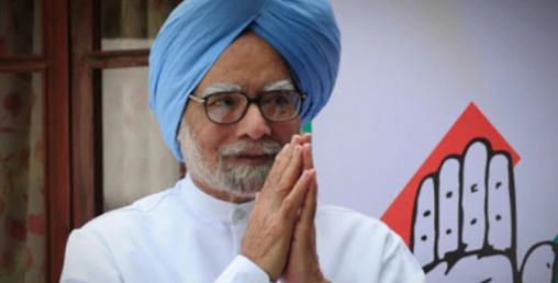 भारतका पूर्व प्रधानमन्त्री सिंह कोरोनाभाइरसबाट सङ्क्रमित