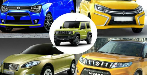मारुतीका ५ नयाँ ब्राण्ड आउँदो पुस्ताका रोल मोडल गाडी