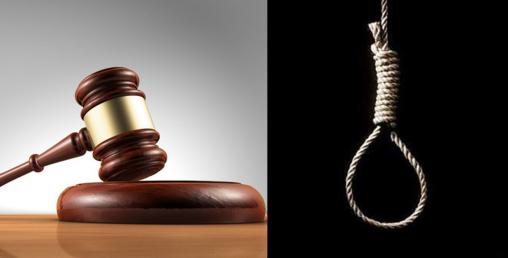 साउदीद्वारा 'देशद्रोह' को आरोपमा तीन सैनिकको मृत्युदण्ड