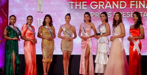 'मिस युनिभर्स नेपाल २०२१' मा १६ प्रतियोगी भिड्ने