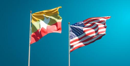 म्यान्मारसँगको अमेरिकी व्यापार सम्झौता स्थगित
