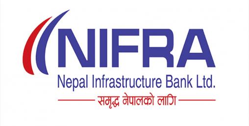 सर्वाधिक कित्ता शेयर सूचीकृत नेपाल इन्फ्रास्ट्रक्चर बैंकको नाफा ५८ करोडभन्दा बढी