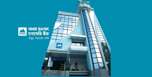 एनएमबि बैंकद्वारा ११ जनालाई बीमा दावी भुक्तानी