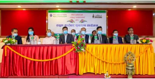 ललितपुर फाइनान्सलाई प्राप्तीपछि नेपाल फाइनान्सको एकिकृत कारोबार शुरु